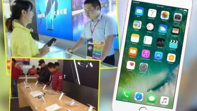 """云南昆明有商家最近推出""""共享iPhone""""业务。"""