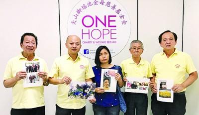 翰翚太太黄美娇(中)及蔡瑞豪希望社会善心人士能慷慨捐助,让翰翚继续抗癌,理事洪明福(左)、何永发(右)及许迪焜(右2)陪同。