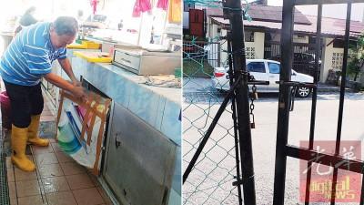 (左)档口的柜子门了多年无修,赖汉钦就以纸皮等代表。(右)巴刹其中一扇门已力不从心完好上锁。
