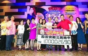 陈靖枂(左8)移交100万26令吉90仙模拟支票予蔡金徕(右5起),并由黄皆升及朱儒豹等嘉宾见证。