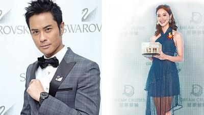 陈凯琳获赠邮轮假期,她打算跟男友郑嘉颖同行。