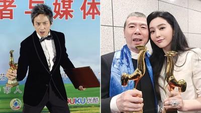 """(左)邓超凭《烈日灼心》封帝。(右)范冰冰领奖时,手上的大钻戒十分抢镜,网友表示""""晨哥威武,豪气冲天啊!"""""""