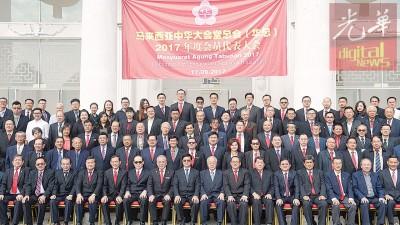 方天兴(中)在2017年会员代表大会开始前,与中央委员会在华中大厦门前大合照。
