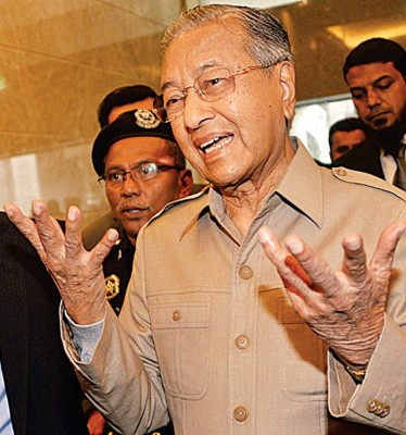 马哈迪强调在任时没有任何理由怀疑国行进行任何违法的事情。