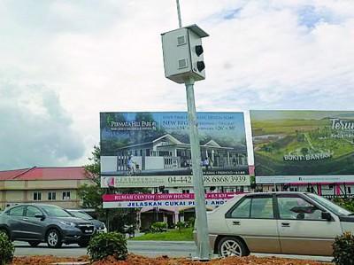 双溪拉兰的交通自动执法系统(AES)。