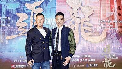刘德华(右)代表想与甄子丹打一次。