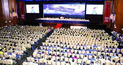1718名党员出席2017年马华雪州常年大会,聆听廖中莱演词。