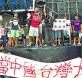 """活动终止后,抗议学生冲上舞台大喊""""我们是台湾大学,不是中国台湾大学""""。"""