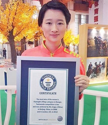 中国跆拳道女子运动员吴静钰。