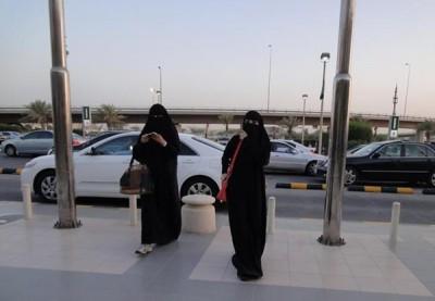 沙地阿拉伯政府于允许女性开车后,又委任女性担任高级政府决策者。