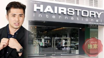 黄子玮:咱们的美容美发店要打进穆斯林市场,及时为是桥梁之一,哼给为更多穆斯林服务。