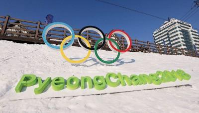 由于半岛局势的不稳定,平昌冬季奥运会正面临一场危机。