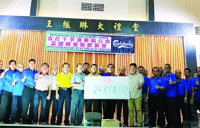 十字港华联公会筹获2万3888令吉,刷新历年来单场最高筹款记录。