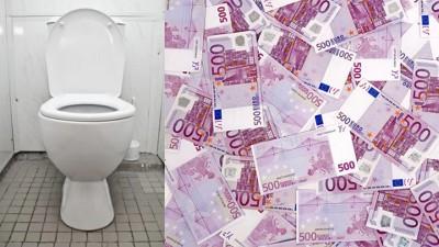 日内瓦一样里瑞银分行和3内部餐厅先后遭受2何谓神秘人丢剪碎的不得了面额钞进厕所马桶,致使出现淤塞问题。