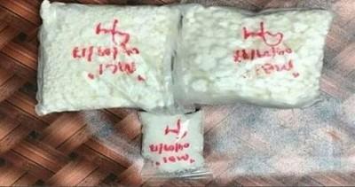 部份被警方起获的毒品。(图片取自METRO网站)