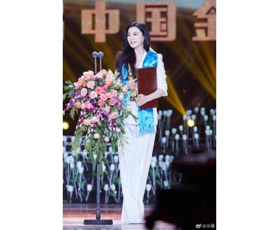 范冰冰以《我不是潘金莲》抱回金鸡奖最佳女主角奖。