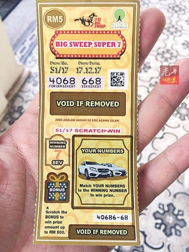 大彩推出售价5令吉的新彩票。