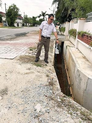 沈忠瑞:提升排水沟足4尺高,暗藏危机,促当局加盖或建栏杆。
