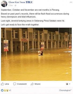 曹观友在其脸书专页上载贴文表示,9月至11月是槟城雨季的月份,其中昨晚威南多个地区受到影响。