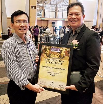 蔡嘉胜(右)颁发媒体感谢状给《光华日报》,由吴义民代领。