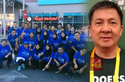 死者管富强周六早上参加糖尿病醒觉益善行跑步活动前与一班员工合影。