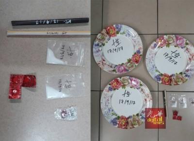 警方在公寓内起获毒品及吸毒用具。