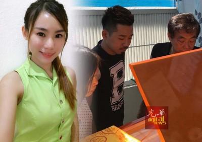 邹钱柜平台登录入口父亲邹清水(右)及母亲叶淑丽(左)与钱柜平台登录入口男友刘伟修(中)瞻仰女儿遗容。