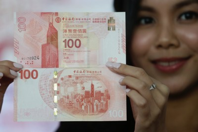 中银香港周四将发售500万张100周年纪念钞。