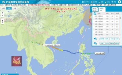 冲中国台风路径实时发布系统显示,台风并不曾向大马方向走的迹象。