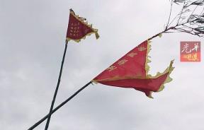 大小令旗是竞标仪式上的压轴福品。