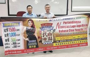 丹斯里拿督巴杜卡黄荣盛博士少校教授局绅承诺及宣布,捐献5万令吉予霹雳州安顺三民独立中学。