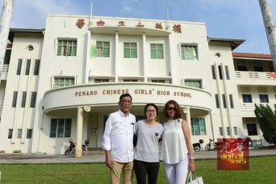 lhh0918a01 左起麦俊华、李淑玲及陈渼欣一同返回麦嘉敏生前的母校。