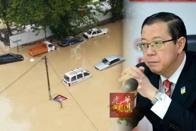 林冠英宣布州政府将发给一次性400令吉水灾援助金给灾民。