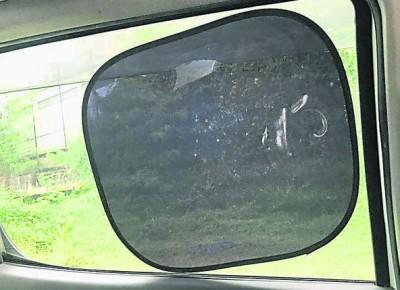 车主上传之遮阳罩照片,于指是收获自谷歌图片。