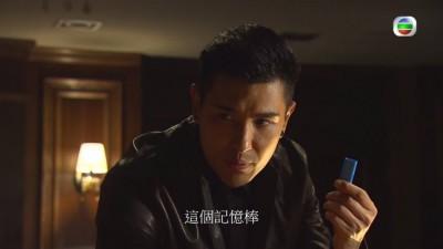 由陈展鹏饰演的高子杰,最后一个人力抗四大财团,被批太儿戏。