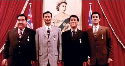 90年代的四大探长。