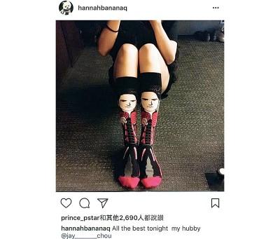 昆凌穿上周董Q版长袜为老公打气。