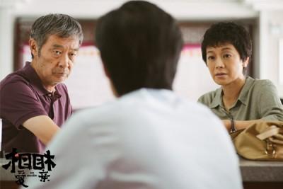 张艾嘉同田壮壮合演《相爱相亲》,对入围帝后。