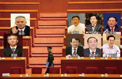 习近平还有8名亲信有望入政治局,依序为刘鹤、陈希、黄坤明、丁薛祥、蔡奇、应勇、李希、李强。