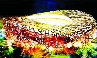 """曾参与过奥运""""鸟巢""""的上海宝治建设有限公司是负责柔苏丹依布拉欣陛下体育场的承建公司。"""