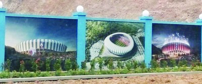 柔苏丹依布拉欣陛下体育场外观设计图。