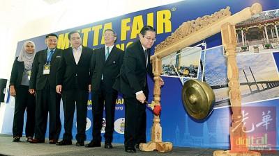 林冠英(右)为槟城国际旅游展主持鸣锣仪式,左起诺拉米娜、佐纳登、陆兆福及陈国良。