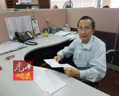 翁书福周三晚离世,享年83岁。(图片摘自脸书)