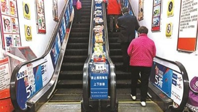 老太太在超市手扶梯摔倒,竟还得赔偿1万6600令吉。