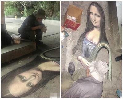 流浪汉靠画《蒙娜丽莎》讨打赏过活。网上图片