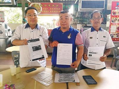 陈诠锋(左)与沈耀权(右),偕同杨元良揭发网络骗案,希望民众能够提高警惕。
