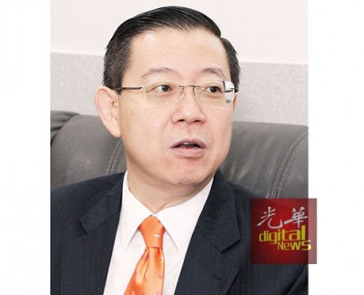 行动党秘书长林冠英