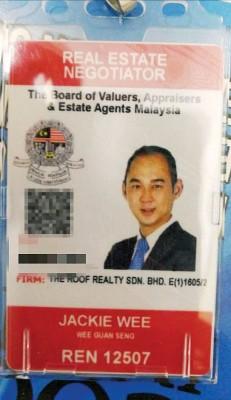 通过合法经纪课程的房地产亚洲城电脑版登录,可以获得由估价师及房地产经纪局发出的产业经纪识别证。