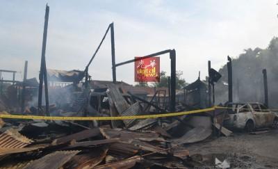 峇眼色海天智律旧码头发生火灾,烧毁5中民宅及5中货仓。