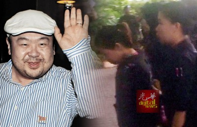 衣传统马来服装的茜蒂艾莎及段氏看好今日让指控谋杀金正男,他俩还否认有罪。